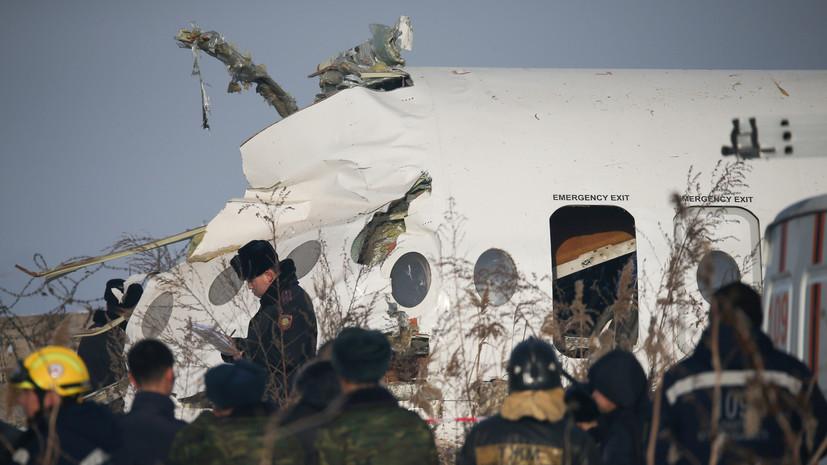 Пассажир лайнера BEK AIR рассказала о ситуации на борту в момент ЧП