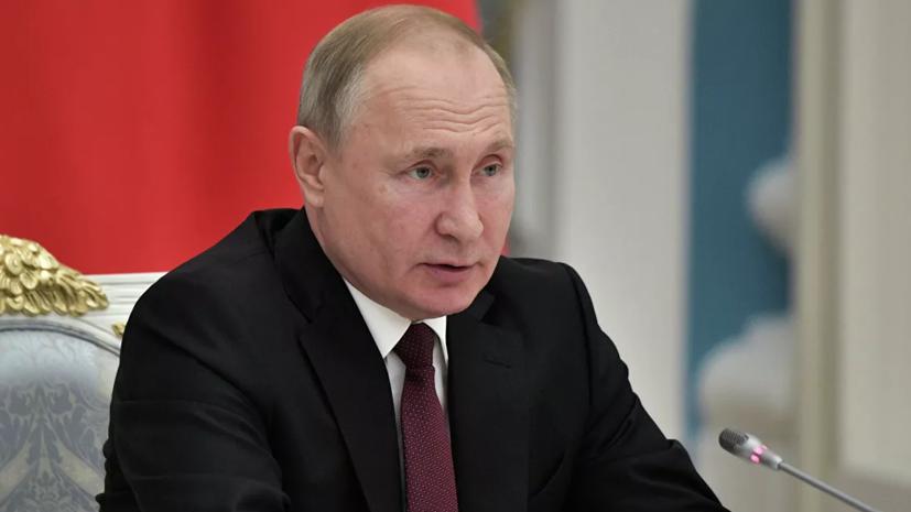 Путин утвердил новую доктрину продовольственной безопасности