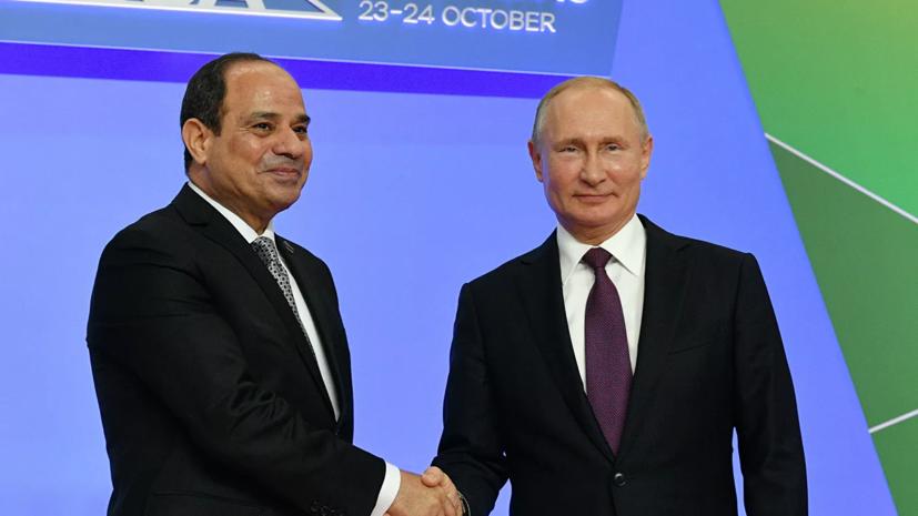 Путин по телефону обсудил с лидером Египта ситуацию в Ливии