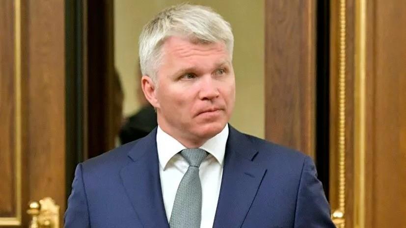 Колобков рассказал, когда начнётся судебный процесс с WADA