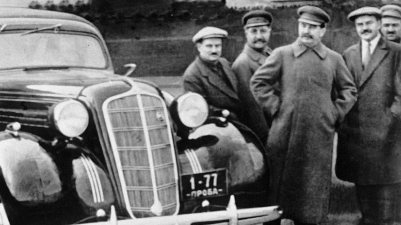 В Москве украли автомобиль, на котором мог ездить Сталин