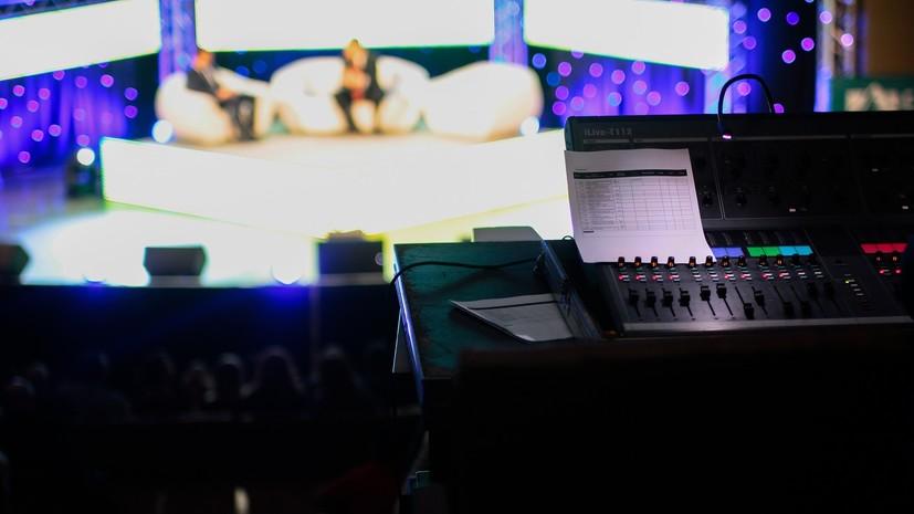 В Киеве рассказали о сетке телеканала для неподконтрольного Донбасса