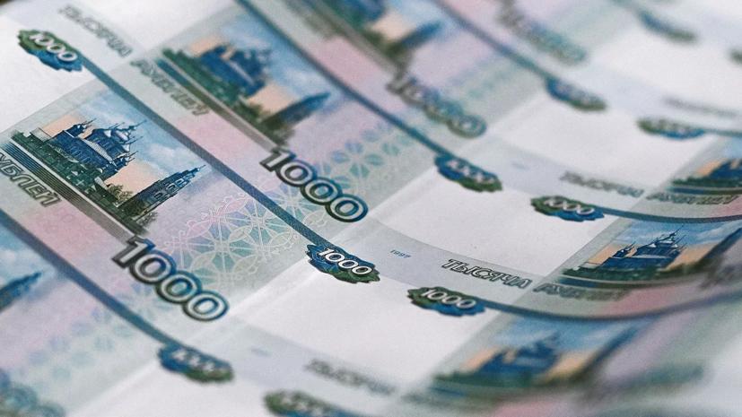 Фонд развития предпринимательства Удмуртии выдал 1 млрд рублей микрозаймов за год