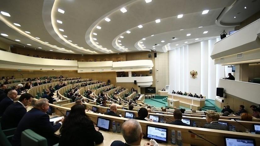 В Совфеде ответили на заявление США по «Северному потоку — 2»