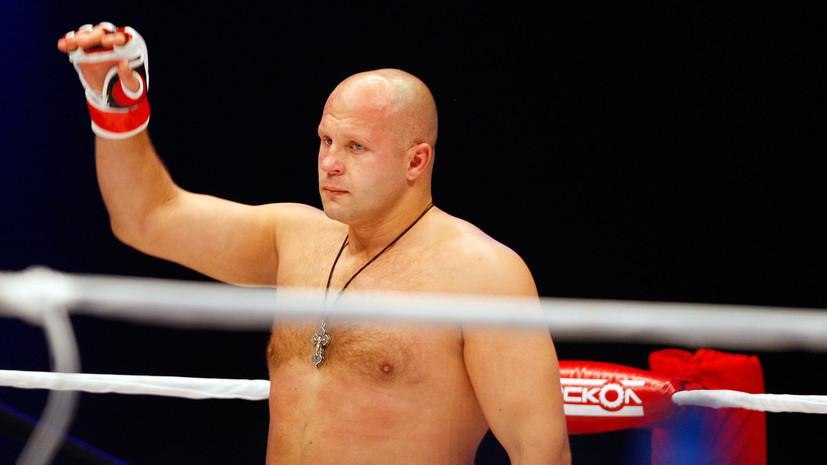Фёдор Емельяненко подтвердил, что планирует провести три боя перед уходом