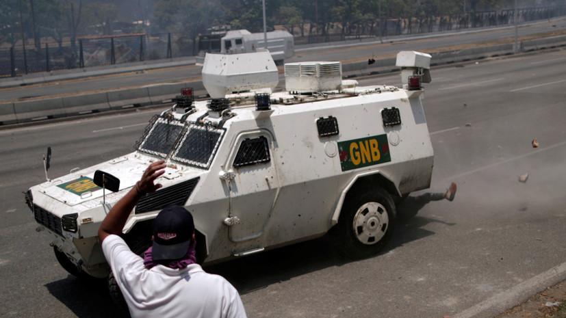 В Венесуэле задержали причастного к нападению на воинскую часть