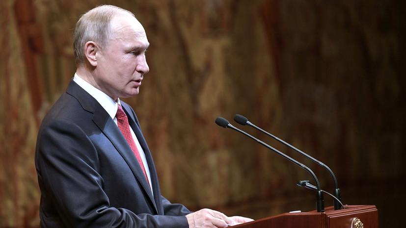Financial Times включила Путина в число «определивших десятилетие» лиц