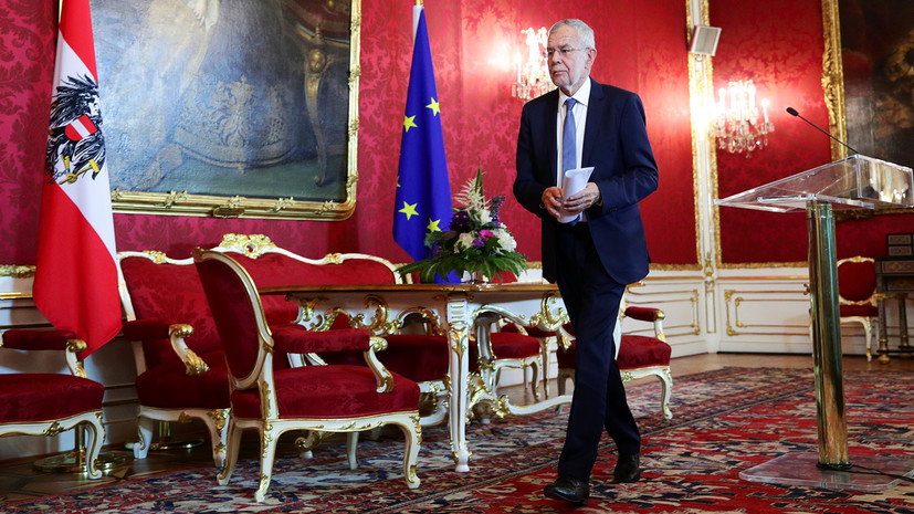 Президент Австрии получил приглашение в Москву на празднование Победы