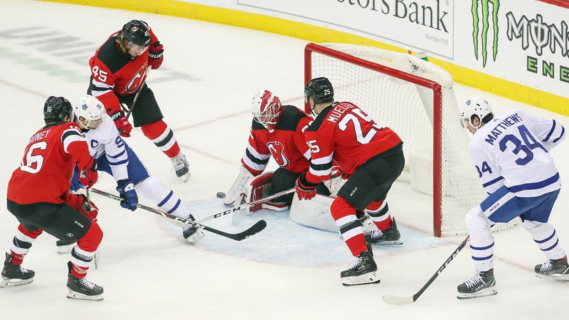 «Нью-Джерси» уступил «Торонто» в НХЛ, несмотря на гол Гусева