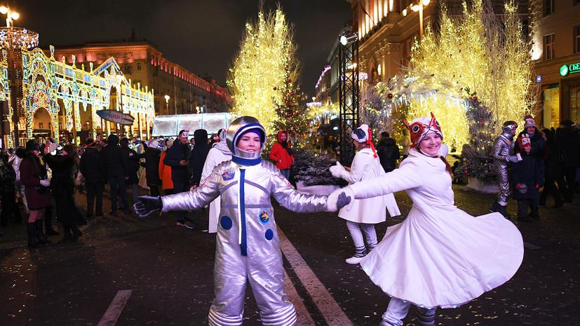 Центр Москвы будет пешеходным до 6 января