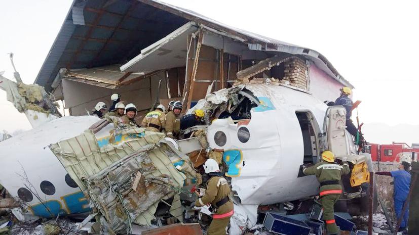 МВД Казахстана назвало возможные версии крушения самолёта в Алма-Ате