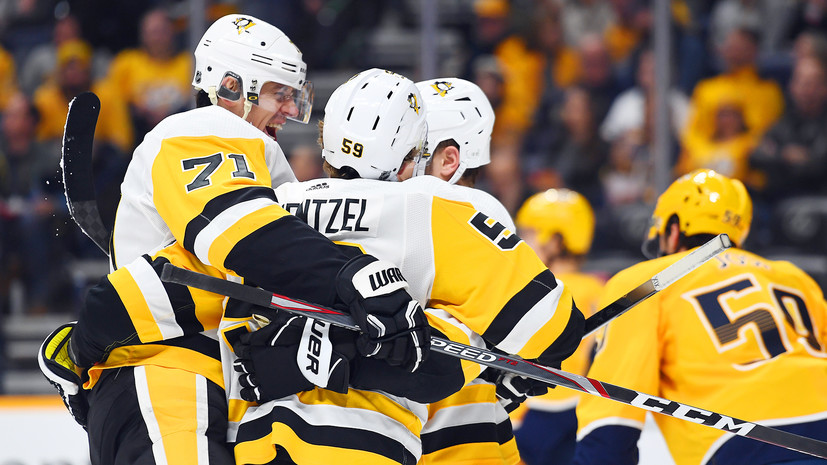 Пас Малкина помог «Питтсбургу» взять верх над «Нэшвиллом» в НХЛ