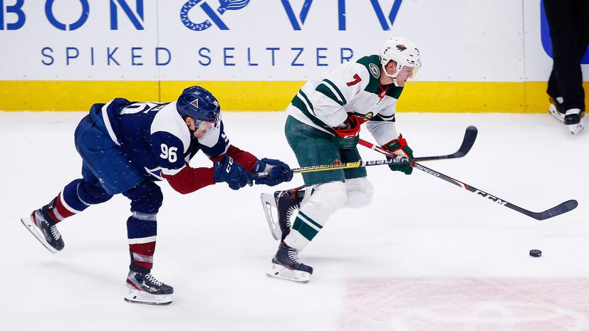 «Колорадо» проиграл «Миннесоте» в НХЛ, Ничушкин отметился передачей