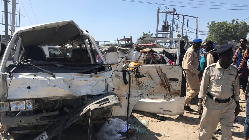 В Сомали при взрыве заминированного автомобиля погибли 50 человек