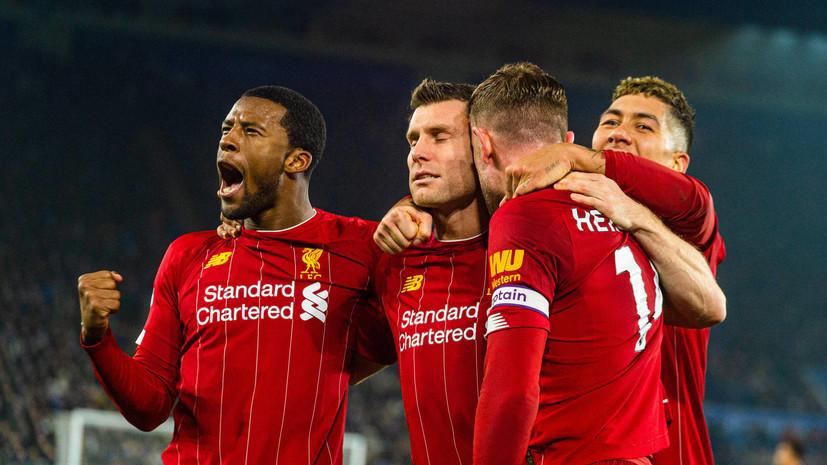 Линекер поздравил «Ливерпуль» с чемпионством в АПЛ за 19 туров до конца сезона