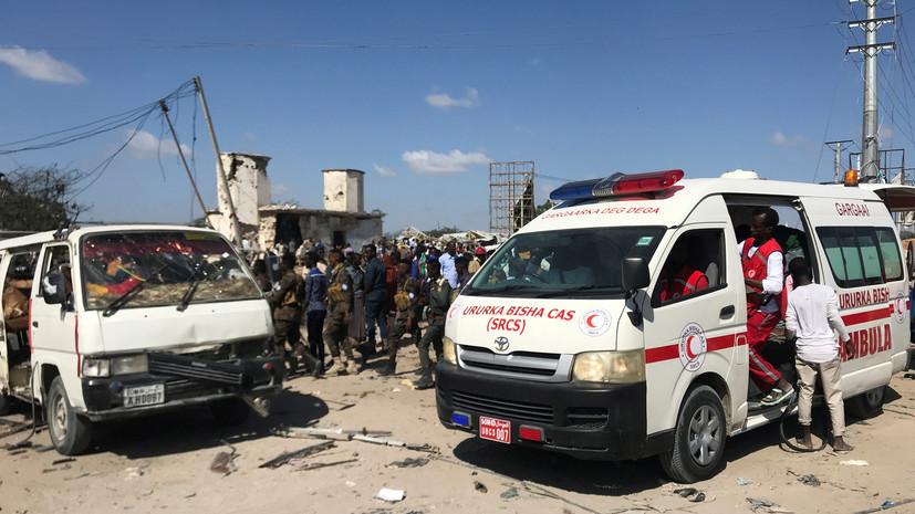 Сомалийский депутат сообщил о 94 погибших при взрыве в Могадишо