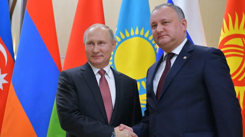 Додон рассказал об отличительной черте характера Путина