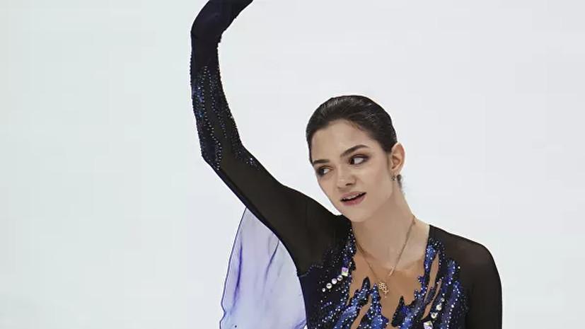 Медведева снялась с чемпионата России перед произвольной программой