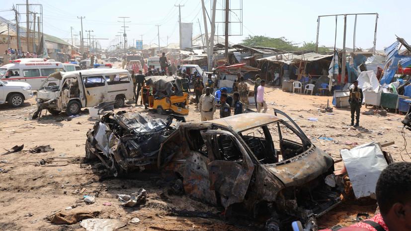 МИД России выразил соболезнования в связи с взрывом в Сомали