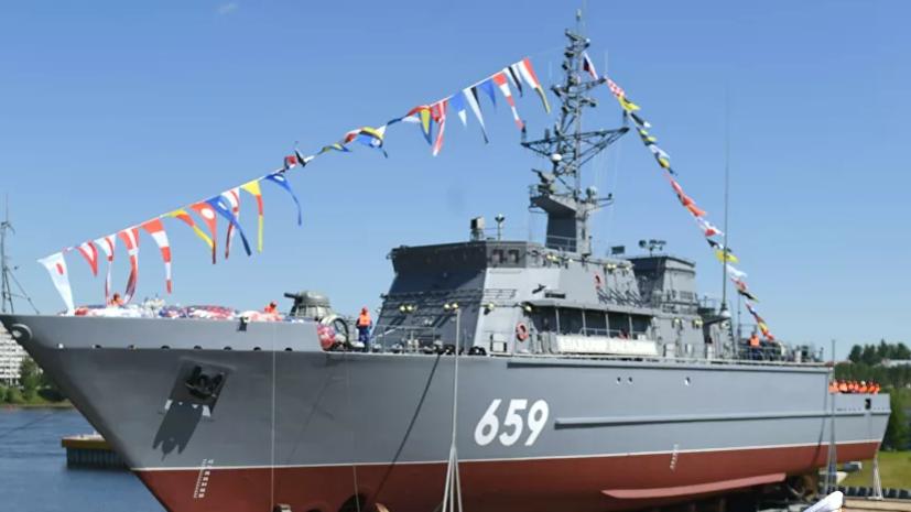 Тральщик «Владимир Емельянов» приняли в состав ВМФ в Балтийске