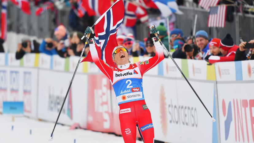 Норвежка Йохауг выиграла масс-старт «Тур де Ски» в Ленцерхайде, Непряева — шестая