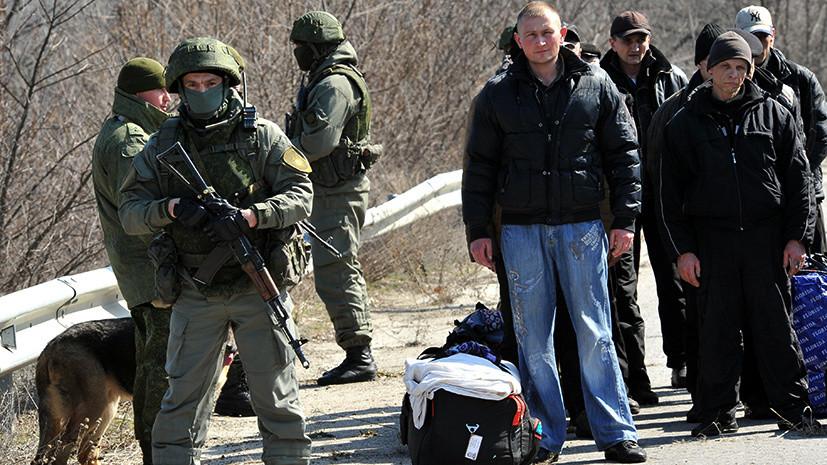 «Шаг в направлении мира»: как запланированный обмен пленными может повлиять на урегулирование ситуации в Донбассе
