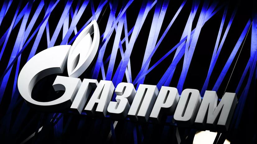 Эксперт оценил одобрение Украиной мирового соглашения с «Газпромом»