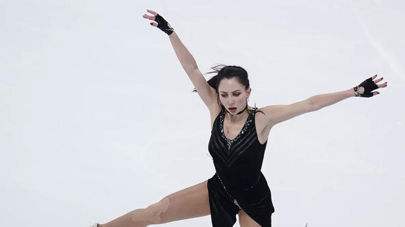 Туктамышева упала при исполнении четверного прыжка на чемпионате России
