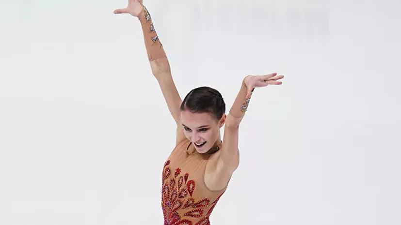 Щербакова стала чемпионкой России по фигурному катанию