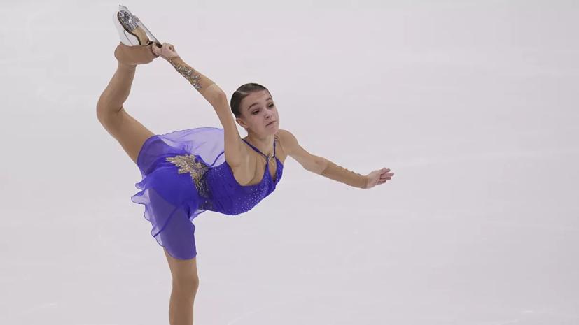 Щербакова рассказала, какой прыжок она намерена добавить в свои программы