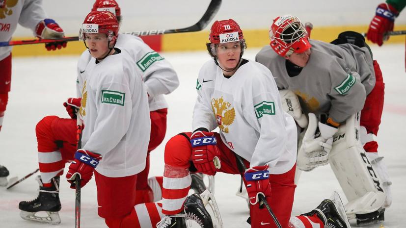 Стал известен состав сборной России по хоккею на матч МЧМ с Канадой