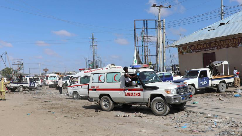 Генсек ООН осудил взрыв в Сомали