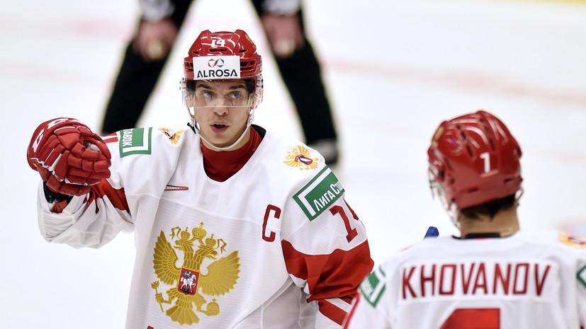 Сборная России открыла счёт матча МЧМ с Канадой уже на второй минуте