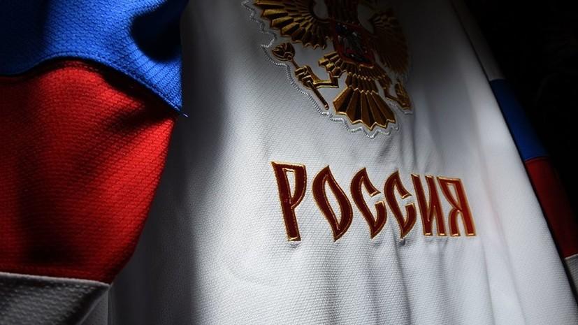 Сборная России крупно обыгрывает Канаду после первого периода матча МЧМ