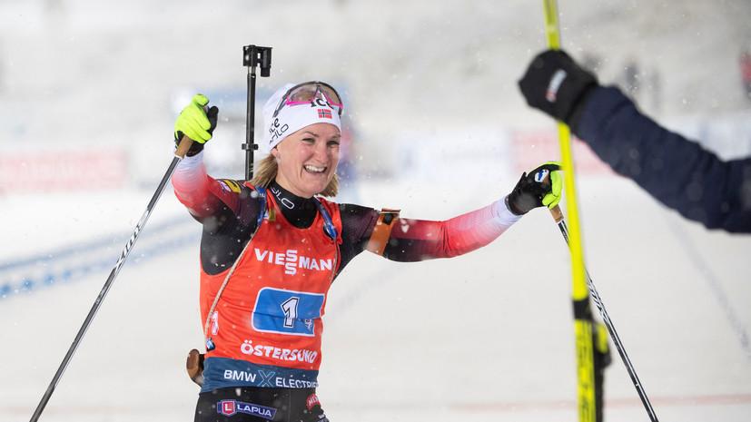 Биатлонисты Рёйселанд и Кристиансен выиграли Рождественскую гонку