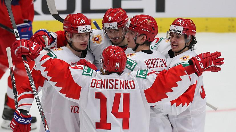 Российские хоккеисты забросили четвёртую шайбу Канаде в матче МЧМ