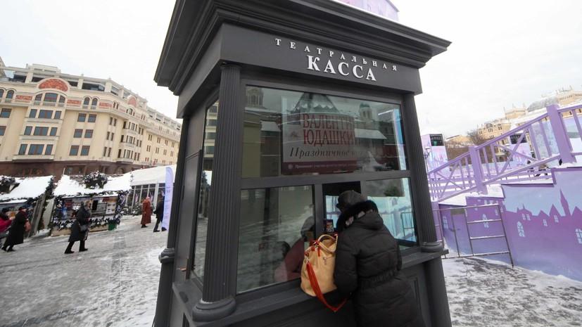 Путин подписал закон о штрафах за спекуляцию театральными билетами