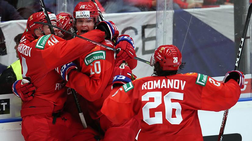 Сборная России громит Канаду с разницей в шесть шайб в матче МЧМ по хоккею