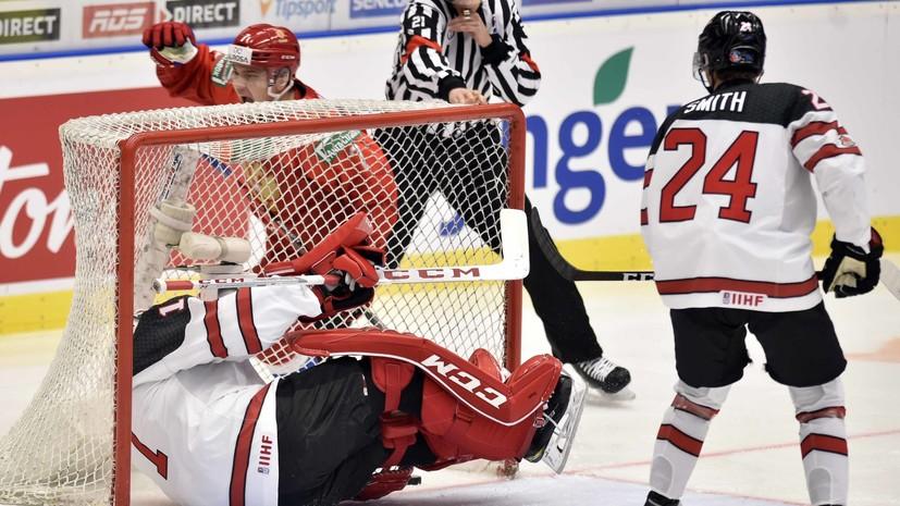 Разгром по всем статьям: Россия забросила шесть шайб Канаде на МЧМ по хоккею