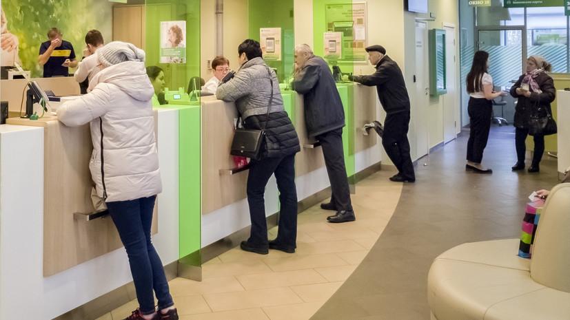 Путин подписал закон о возврате части страховки заёмщику