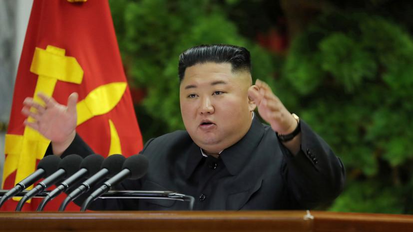 В КНДР прошёл пленум ЦК Трудовой партии Кореи