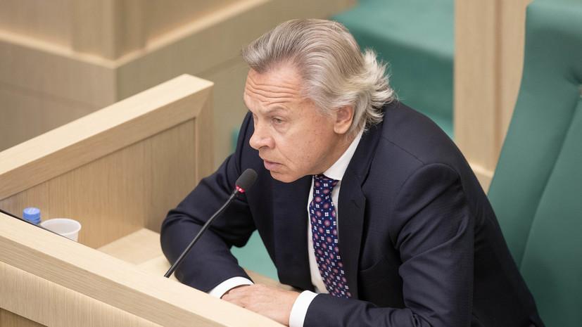 Пушков прокомментировал реакцию Польши на слова Путина о после