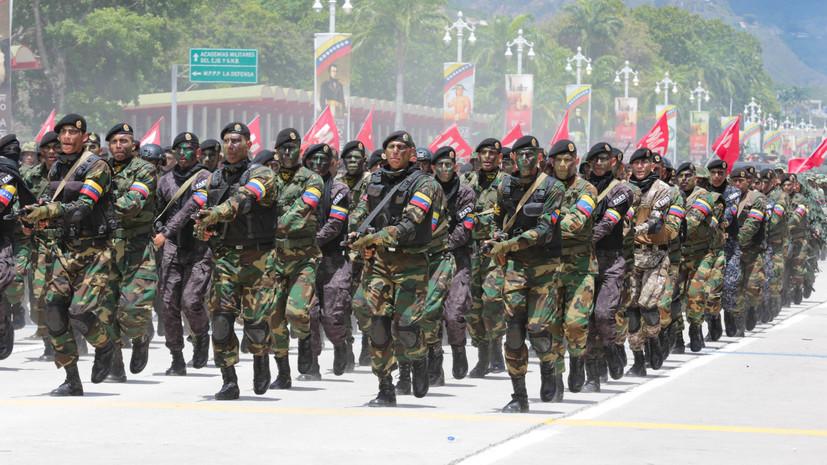 Мадуро обдумывал отправку войск в Бразилию для поимки дезертиров
