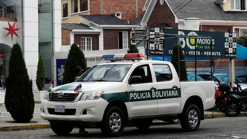 Глава МВД Боливии требует выслать часть испанских дипломатов