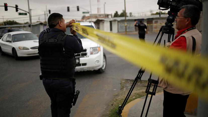 В Мексике при атаке на АЗС погибли шесть человек