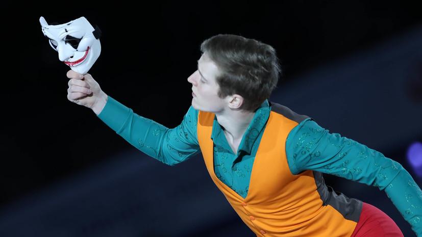 Стал известен состав сборной России по фигурному катанию на чемпионат Европы в Граце