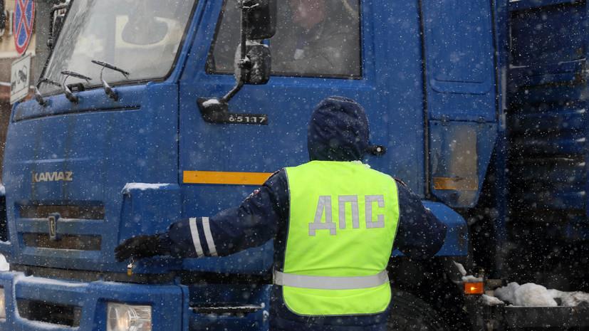 Четыре человека погибли в результате ДТП в Вологодской области