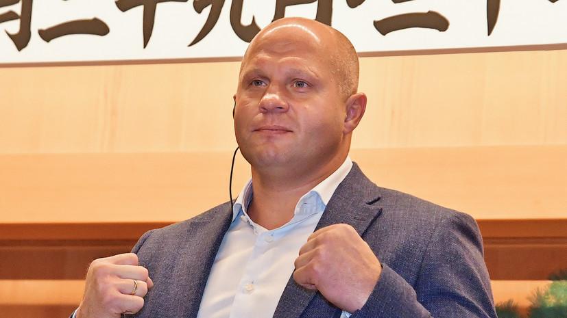 Стало известно, когда состоится следующий бой Фёдора Емельяненко