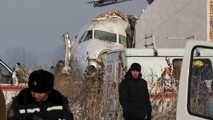 В Казахстане опубликовали поминутную хронологию авиакатастрофы