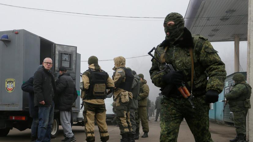 Офис Зеленского подтвердил начало обмена пленными в Донбассе